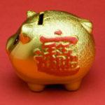 chinese_piggybank_ars