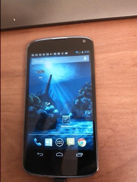 LG Optimus Nexus G