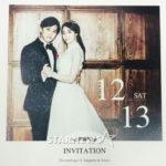 Wedding, Super Junio, Kim Sa Eun