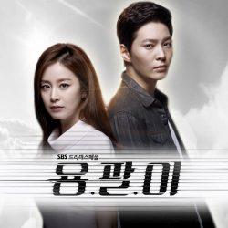 Poster Drama Korea Yong-pal