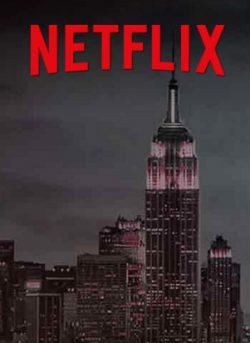Logo Baru Netflix