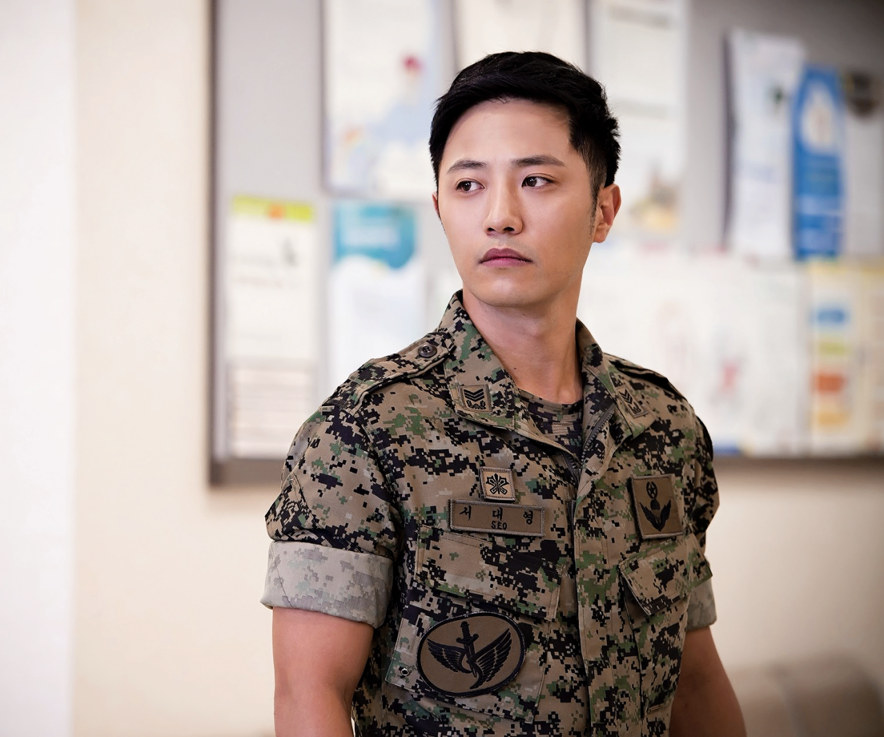 Jin Goo Pemeran Sersan Mayor Major Seo Dae Young JauhariNET