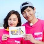Edisi Spesilal Running Man bersama Jin Goo dan Kim Ji Won