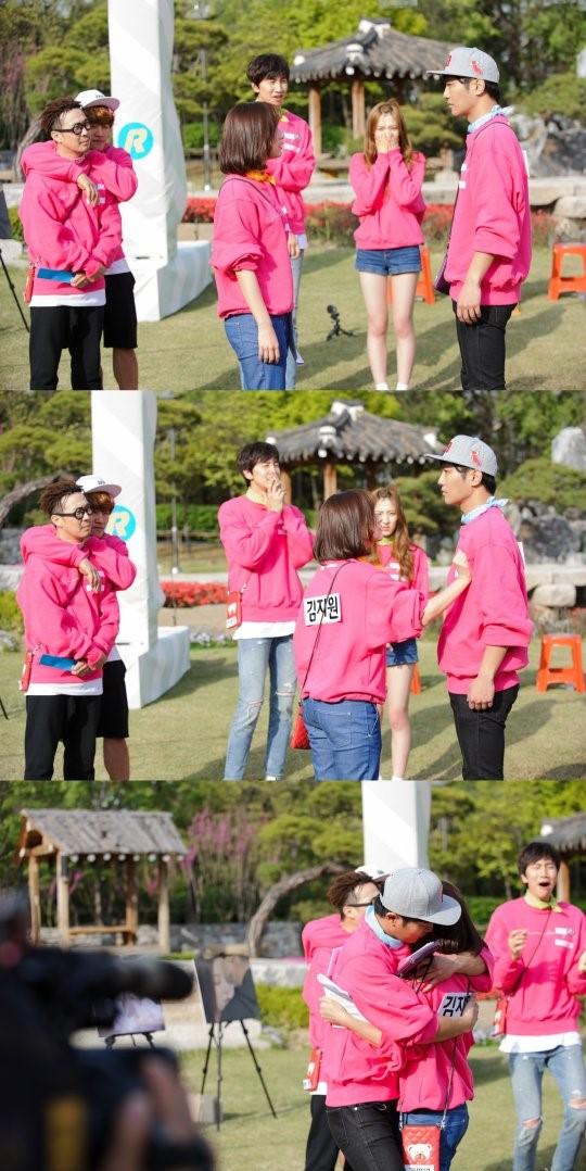 Jin Goo dan Kim Ji Won di Episode Spesial Running Man