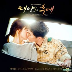 OST Volume 2 Descendants of the Sun