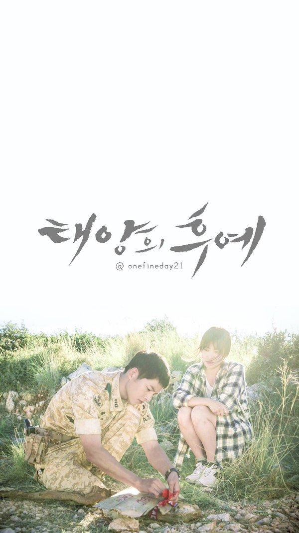Wallpaper Smartphone Kapten Yo Si Jin dan Dr. Kang Moyeon Bom