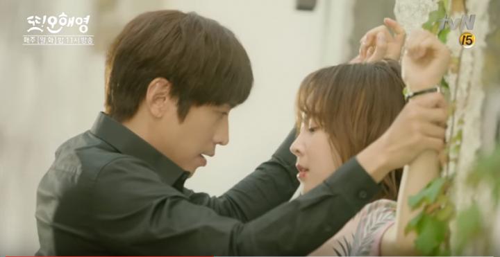 Another Miss Oh 에릭&서현진 드라마 사상 가장 격렬한 키스 160530 EP.9 - 3
