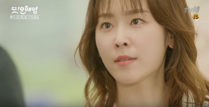 Another Miss Oh 에릭&서현진 드라마 사상 가장 격렬한 키스 160530 EP.9