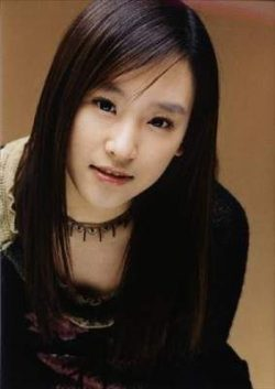 Cantik Seo Hyun Jin