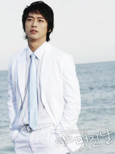 Cute Nam Goong Min