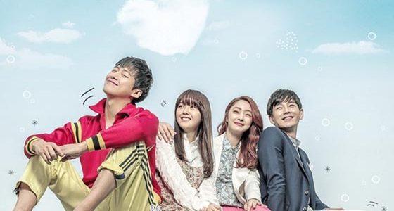 Official Poster Beautiful Gong Shim HD