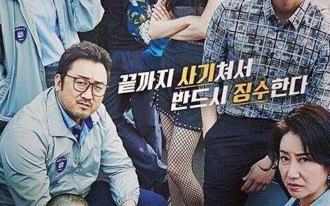 Poster 38 Task Force Drama Korea