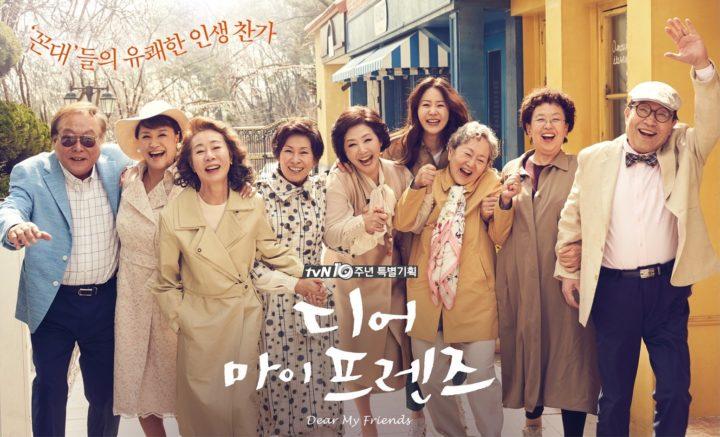 Poster HD Dear My Friends Korean Drama