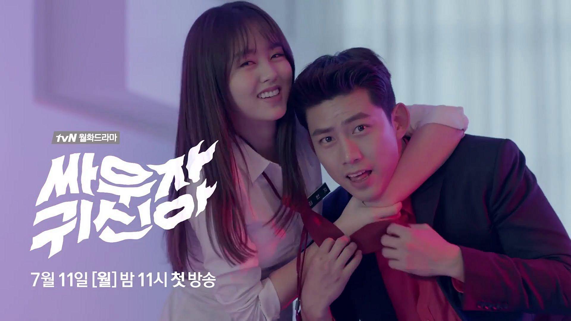 Gambar Dan Poster Drama Korea Terbaru Let's Fight Ghost Keren 02