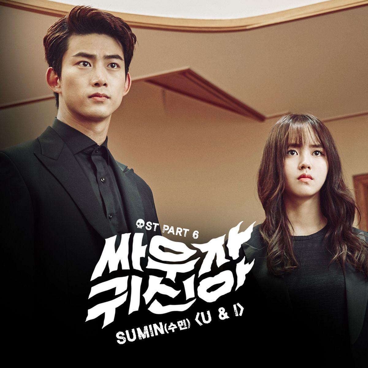 Gambar Dan Poster Drama Korea Terbaru Let's Fight Ghost Keren 04