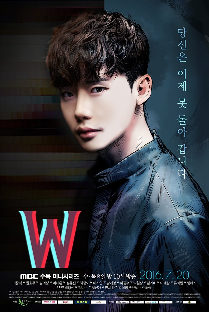 "K-Drama ""W - Two Worlds"" Poster 2"