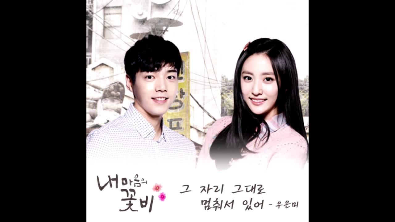 """Dua Pemain Utama K-Drama """"My Mind's Flower Rain"""""""