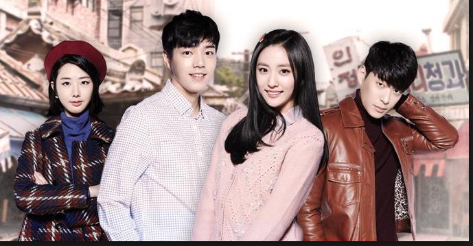 """Image Pemain K-Drama """"My Mind's Flower Rain"""""""
