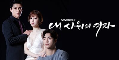 """Poster 2 K-Drama """"My Son-In-Law's Woman"""""""