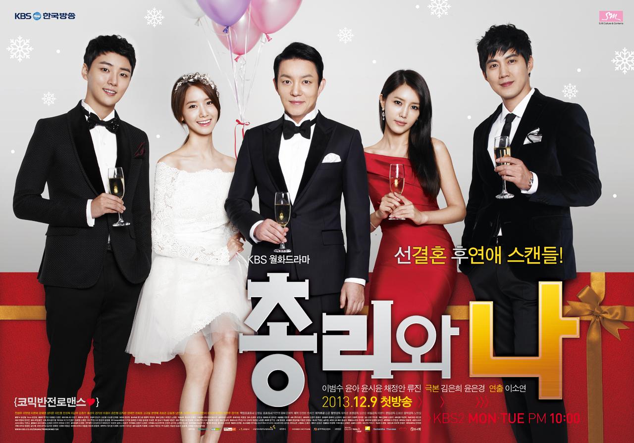 "Poster 3 K-Drama ""Prime Minister and I"""