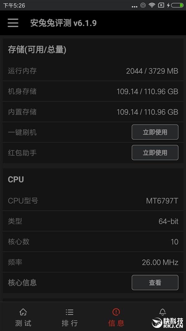 Redmi Pro Helio X25 4GB 128GB