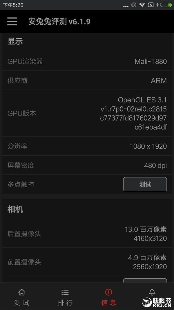 Redmi Pro Helio X25 4GB AnTuTu
