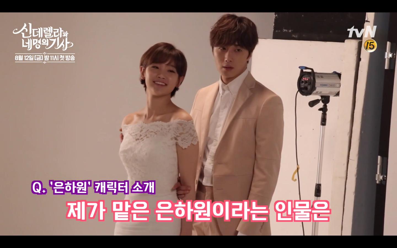 "Pengambilan Gambar untuk teaser K-Drama ""Cinderella and Four Knights"""