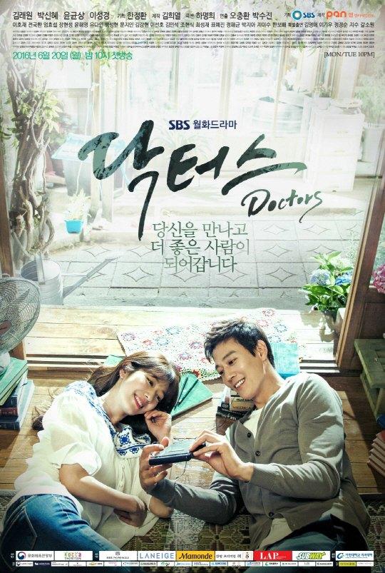 "Poster 2 K-Drama ""Doctors"""