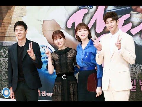 """Pemain K-Drama """"Doctors"""" Hadir di Perilisan"""