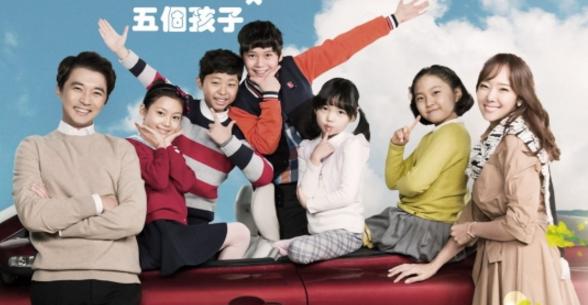 "Poster 1 K-Drama ""Five Children"""