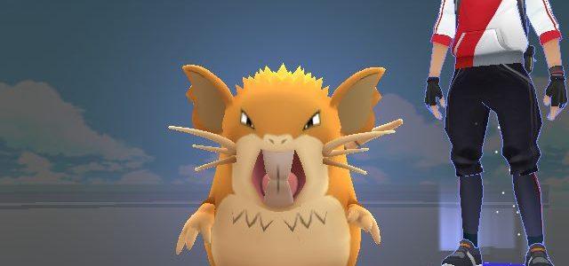 Game Baru Pokemon GO