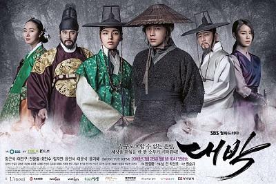 "Poster 1 K-Drama ""Jackpot"""