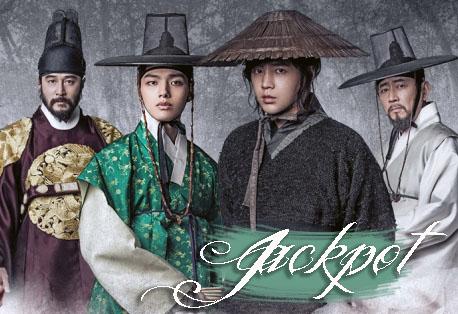 "Poster 2 K-Drama ""Jackpot"""