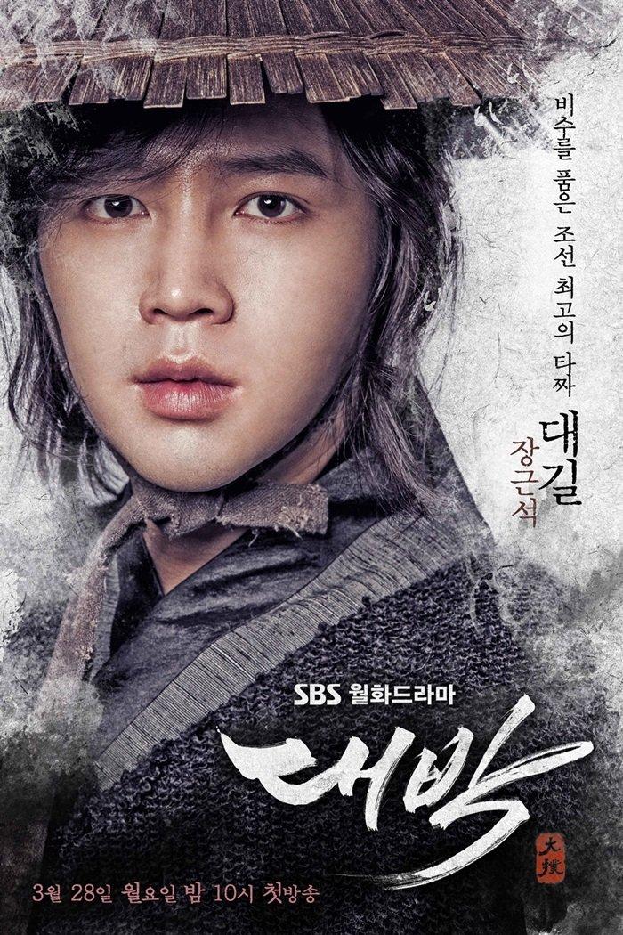 "Poster 3 K-Drama ""Jackpot"""