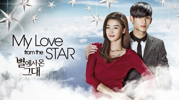"Poster 1 K-Drama ""You Who Came from the Star"""