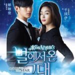"Poster 2 K-Drama ""You Who Came from the Star"""