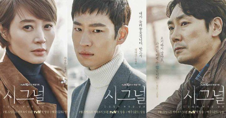 """Poster 2 K-Drama """"Signal"""""""