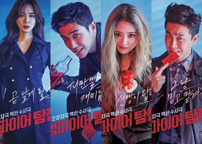 "Poster 2 K-Drama ""Vampire Detective"""