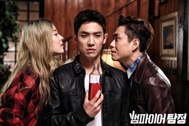"Poster 3 K-Drama ""Vampire Detective"""