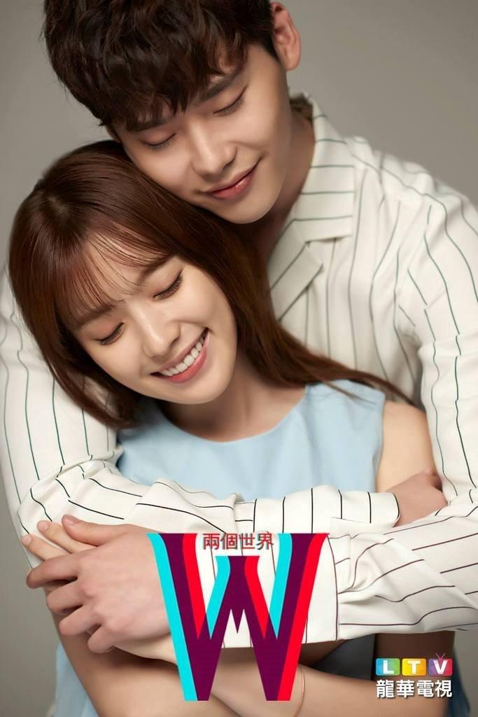 "K-Drama ""W - Two Worlds"" Poster 5"