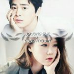 "Poster 1 K-Drama ""Jealousy Incarnate"""