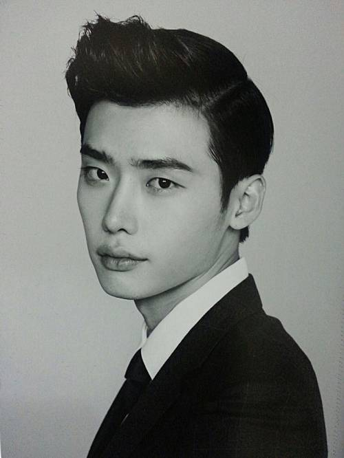 Lee Jong Suk use Suite