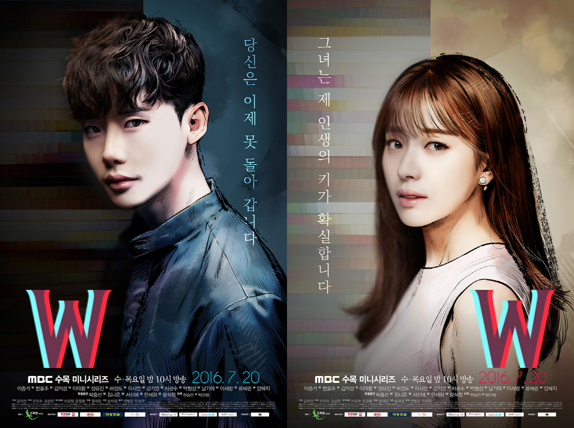 "K-Drama ""W - Two Worlds"" Poster 3"