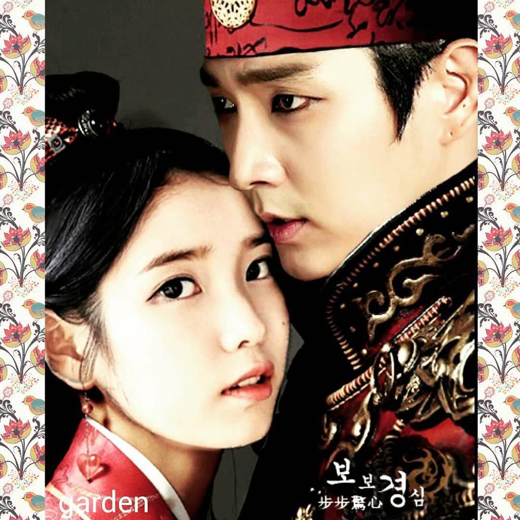Profil Lengkap Pemain K Drama Moon Lovers Scarlet Heart Ryeo