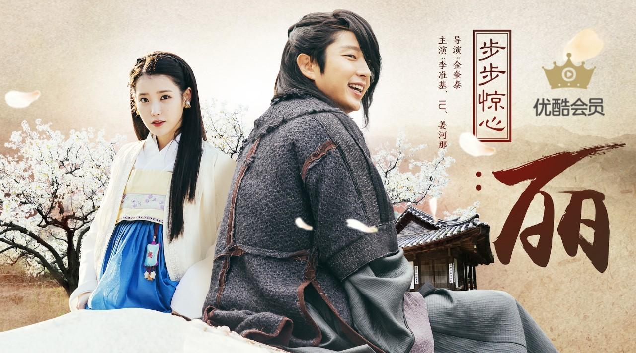 Korean lover kim hyun jungmin chae and jo jun ho 2 7