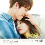 "K-Drama Poster of ""Uncontrollably Fond"""