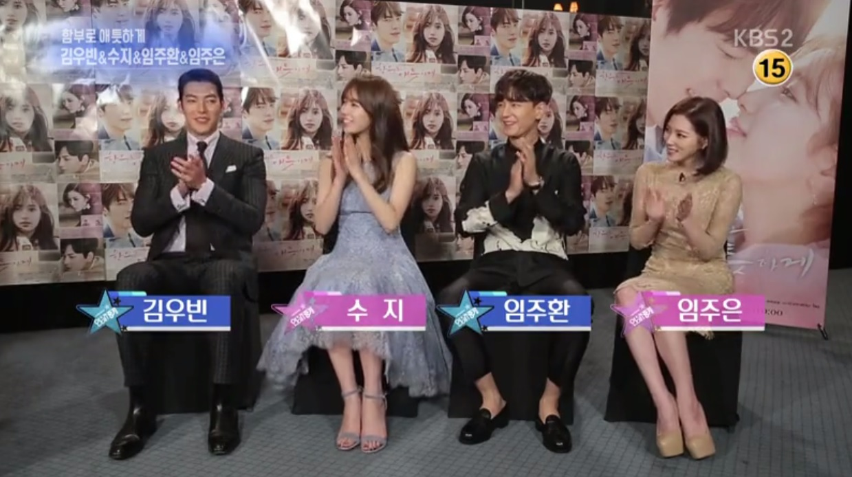 "All Main Cast of K-Drama ""Uncontrollably Fond"" in the KBS Show Promotion"