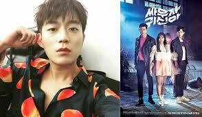 "Yoon Doo Joon to Make A Special Appearance (cameo) in K-Drama ""Let's Fight Ghost"""