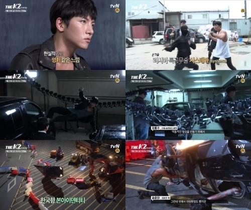 kdrama-k2-action-scene