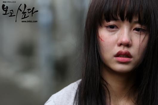 """Foto Kim So Hyun in K-Drama """"Missing You"""" (2)"""